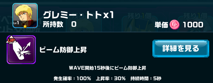 f:id:kiyoshi_net:20170531161511p:plain