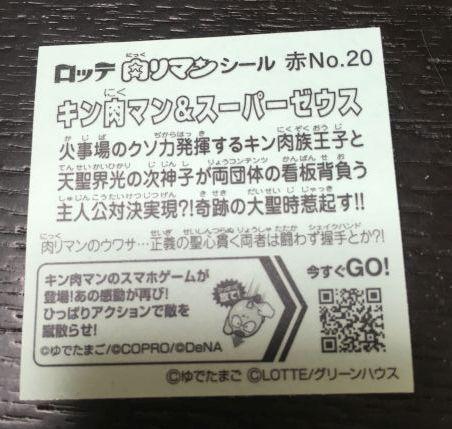 f:id:kiyoshi_net:20170609065452j:plain