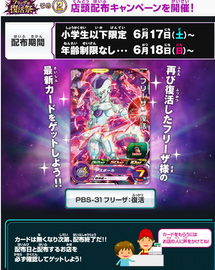 f:id:kiyoshi_net:20170618154835p:plain