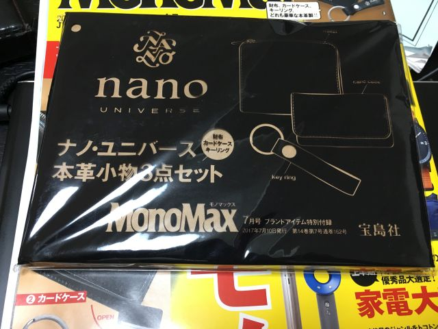 f:id:kiyoshi_net:20170624072247j:plain