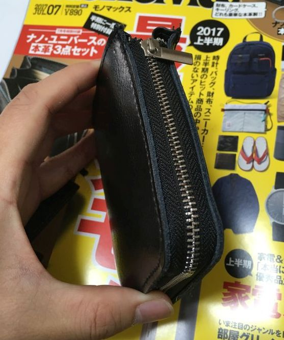 f:id:kiyoshi_net:20170624074138j:plain