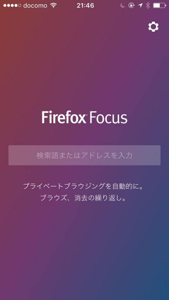 f:id:kiyoshi_net:20170624223317j:plain