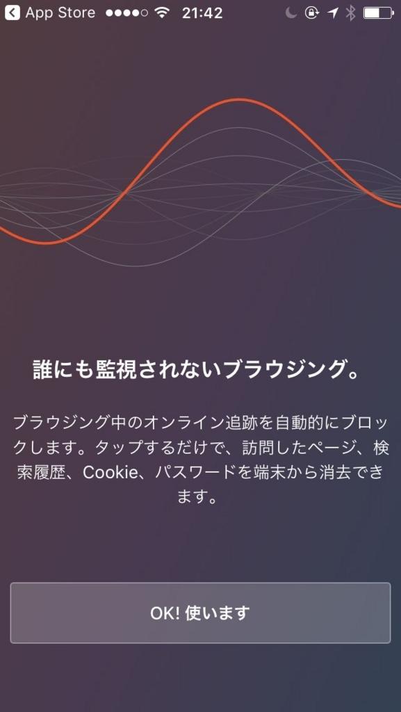f:id:kiyoshi_net:20170624223518j:plain