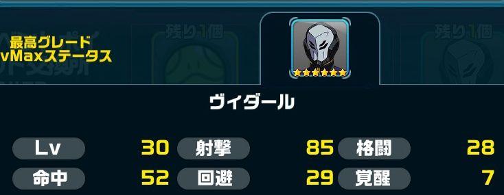 f:id:kiyoshi_net:20170629221642j:plain