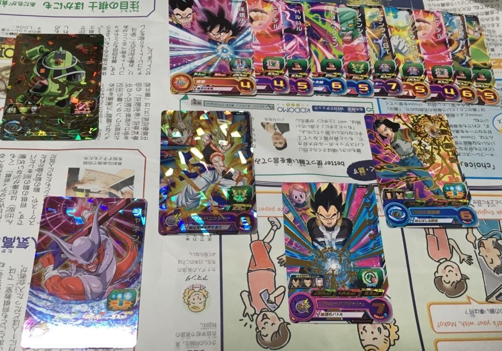 f:id:kiyoshi_net:20170713221420j:plain