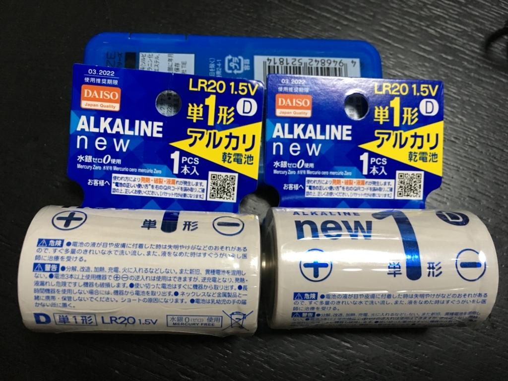 f:id:kiyoshi_net:20170719211809j:plain