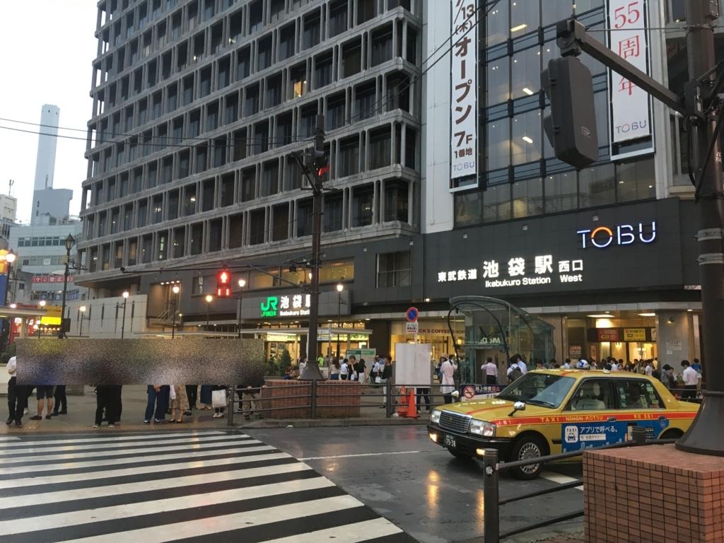 f:id:kiyoshi_net:20170802183026j:plain