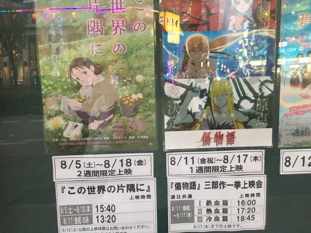 f:id:kiyoshi_net:20170802183838j:plain