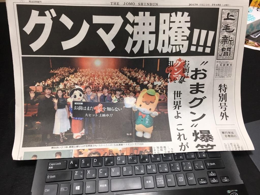 f:id:kiyoshi_net:20170803010525j:plain