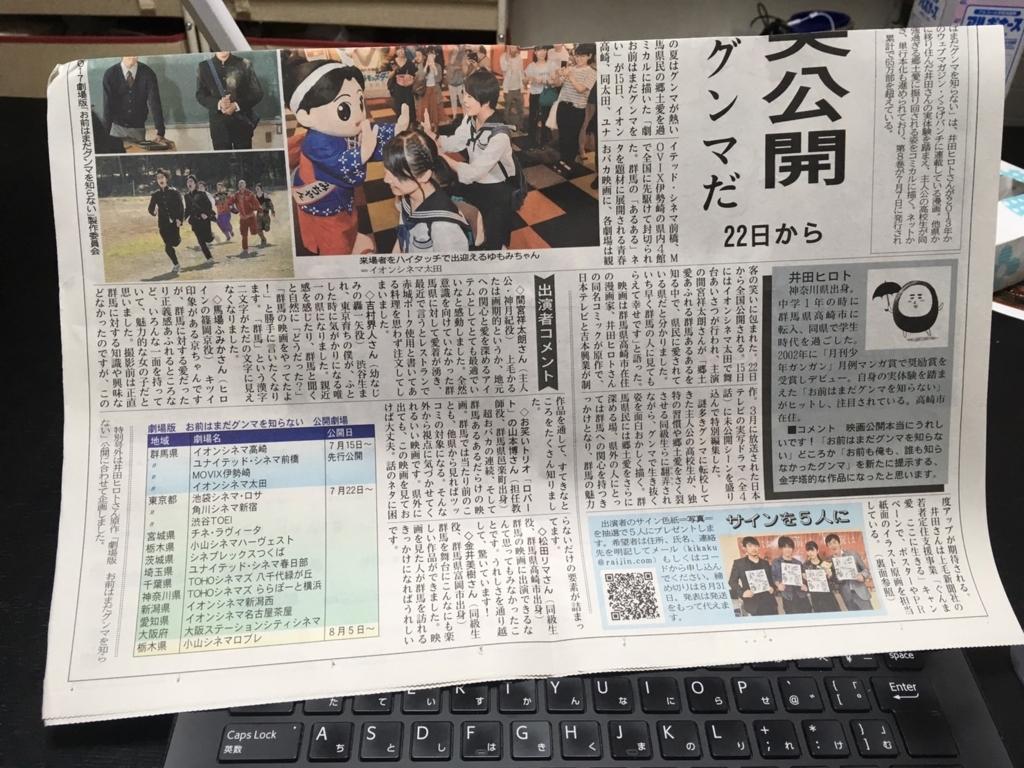 f:id:kiyoshi_net:20170803010621j:plain