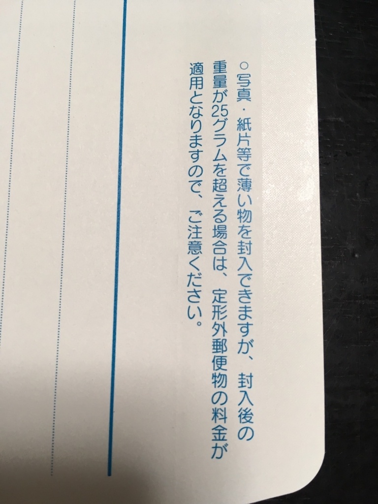 f:id:kiyoshi_net:20170806012136j:plain