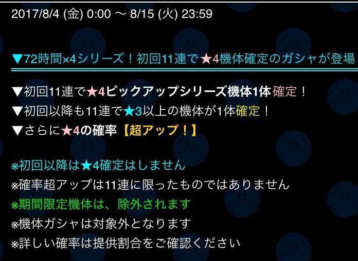 f:id:kiyoshi_net:20170807170014j:plain