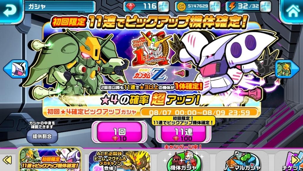 f:id:kiyoshi_net:20170807170142j:plain