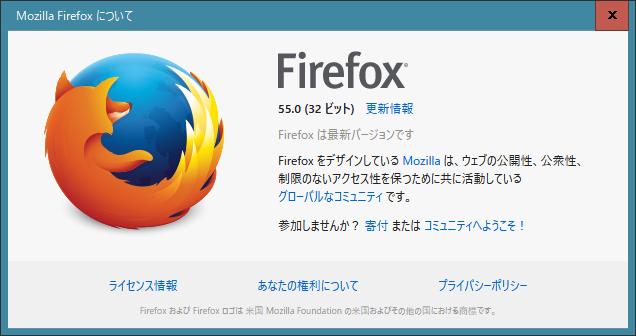 f:id:kiyoshi_net:20170809215340p:plain