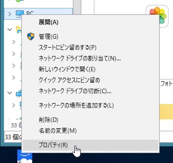 f:id:kiyoshi_net:20170809221134p:plain