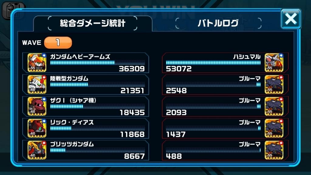 f:id:kiyoshi_net:20170813083922j:plain