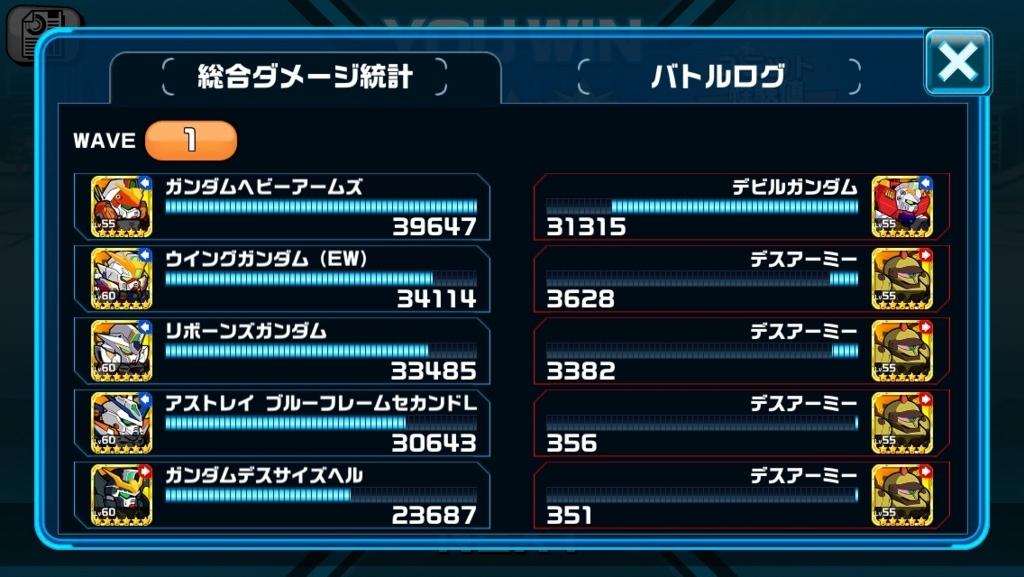 f:id:kiyoshi_net:20170813091529j:plain