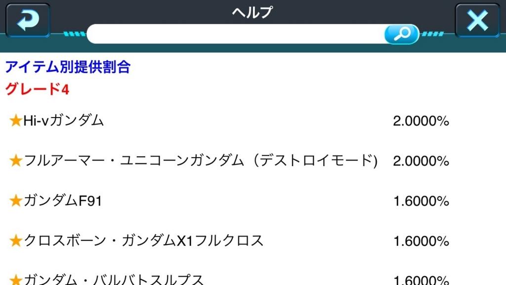 f:id:kiyoshi_net:20170819002100j:plain