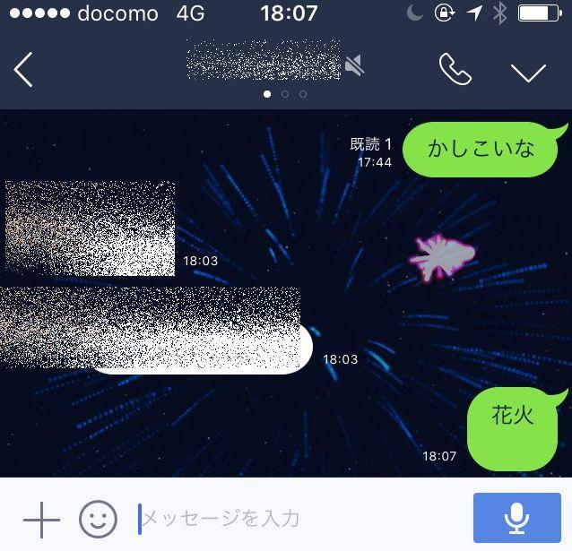 f:id:kiyoshi_net:20170819232814j:plain
