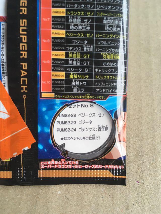 f:id:kiyoshi_net:20170820072313j:plain
