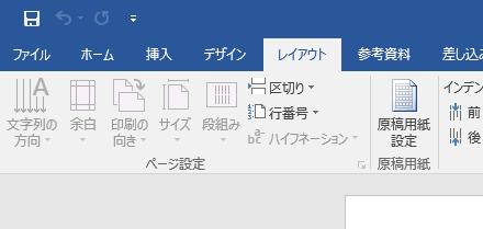 f:id:kiyoshi_net:20170827232946p:plain