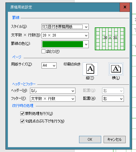 f:id:kiyoshi_net:20170827233005p:plain