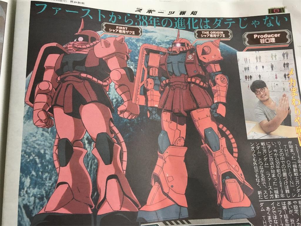f:id:kiyoshi_net:20170909115638j:image