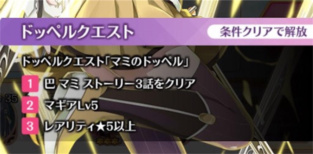 f:id:kiyoshi_net:20170915115713j:image