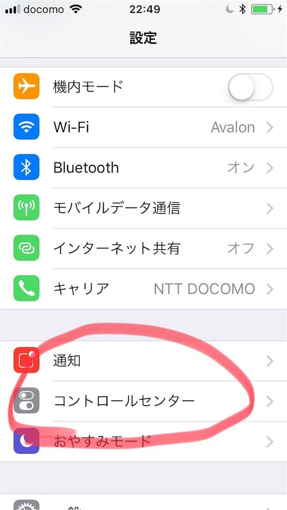 f:id:kiyoshi_net:20170920225955j:image
