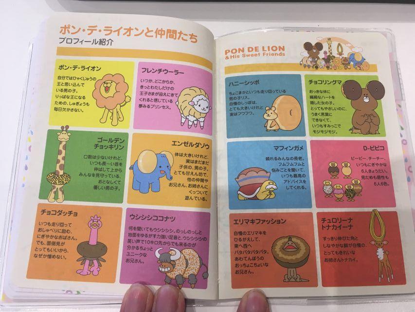 f:id:kiyoshi_net:20171108133820j:plain