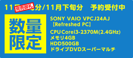 f:id:kiyoshi_net:20171109201252p:plain
