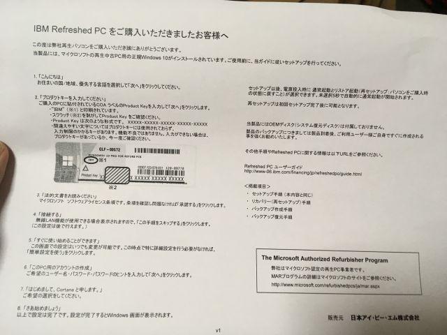 f:id:kiyoshi_net:20171118141955j:plain