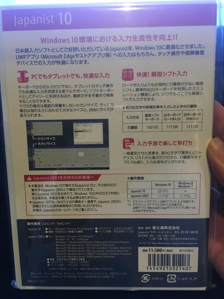 f:id:kiyoshi_net:20171121195148j:plain