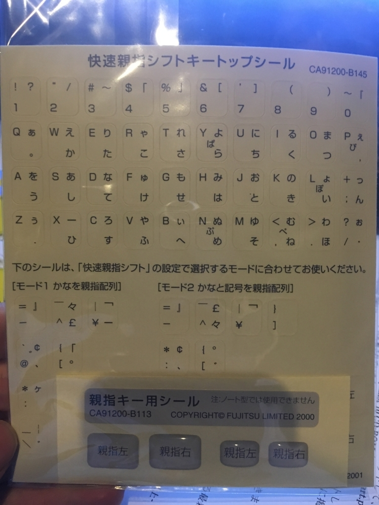 f:id:kiyoshi_net:20171121195314j:plain
