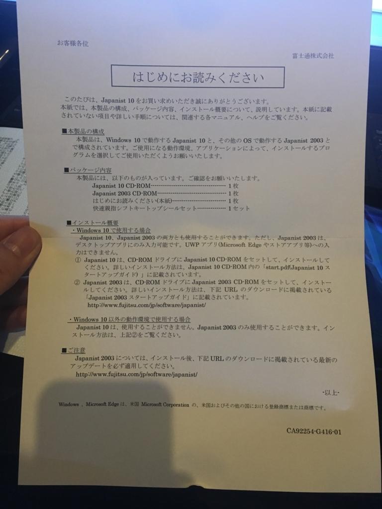 f:id:kiyoshi_net:20171121195433j:plain