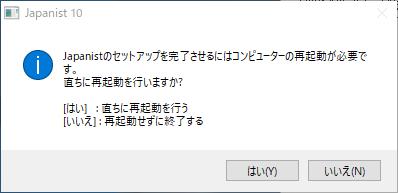 f:id:kiyoshi_net:20171121230218p:plain