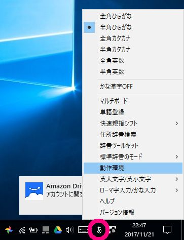 f:id:kiyoshi_net:20171121230448j:plain