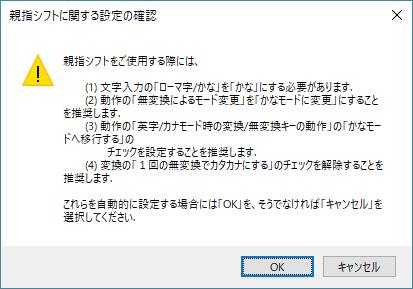 f:id:kiyoshi_net:20171121230744p:plain