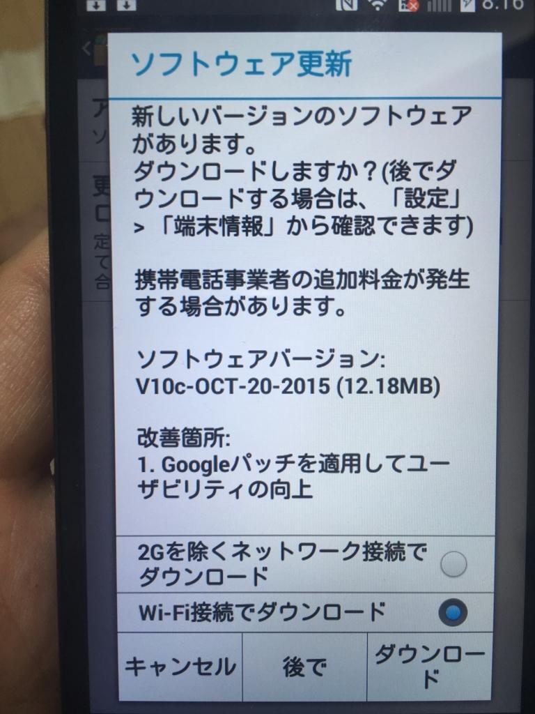 f:id:kiyoshi_net:20171123081621j:plain