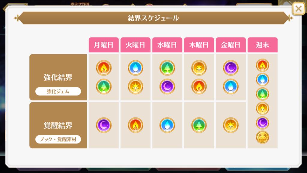 f:id:kiyoshi_net:20171210072508p:plain