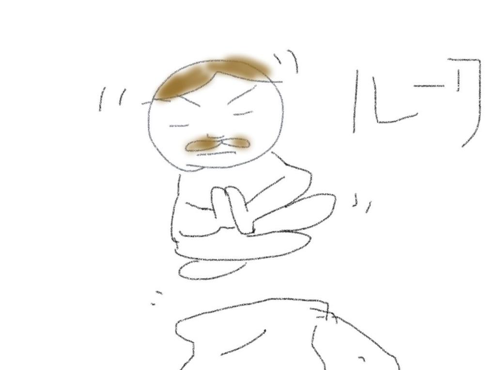 f:id:kiyoshi_net:20171216113625j:plain