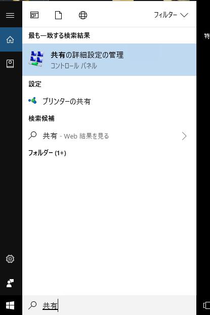 f:id:kiyoshi_net:20171223043615p:plain