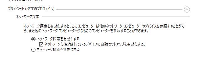f:id:kiyoshi_net:20171223043631p:plain