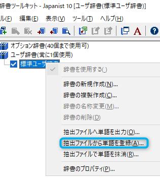 f:id:kiyoshi_net:20180104165257p:plain