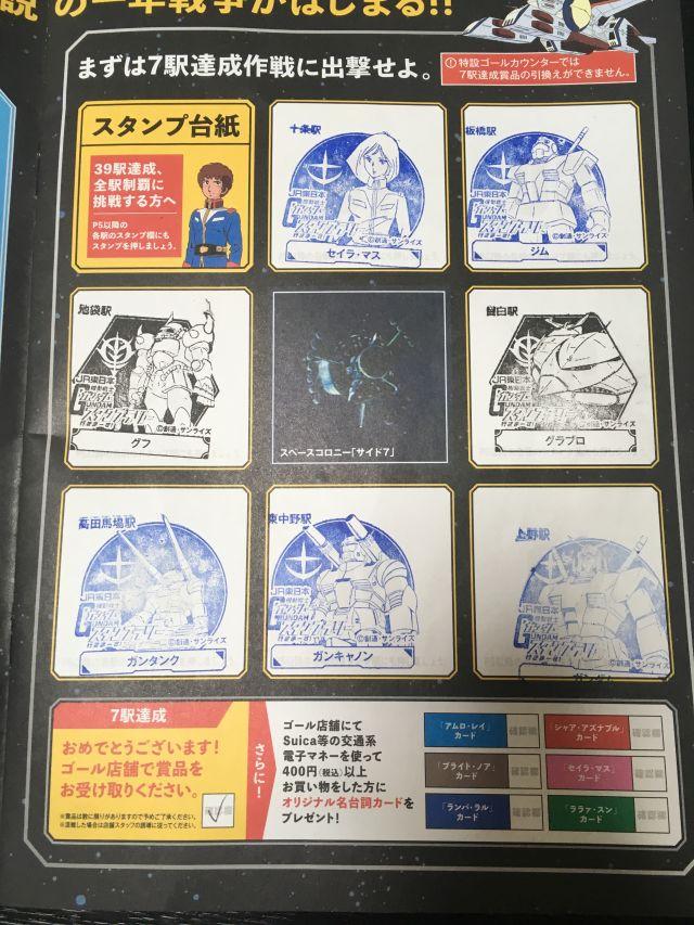 f:id:kiyoshi_net:20180114155608j:plain