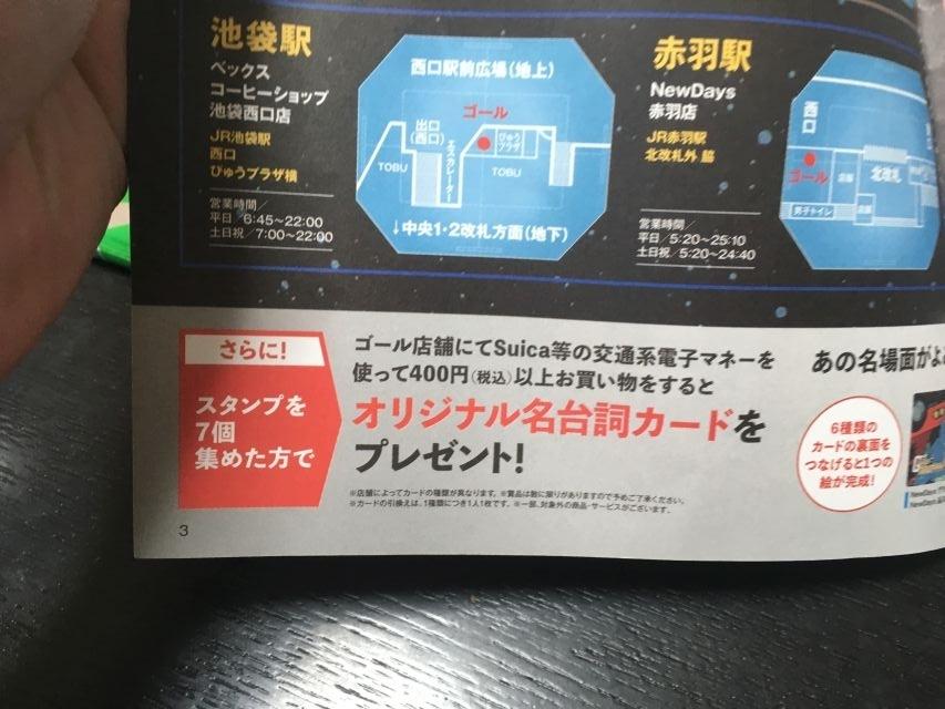 f:id:kiyoshi_net:20180114155944j:plain