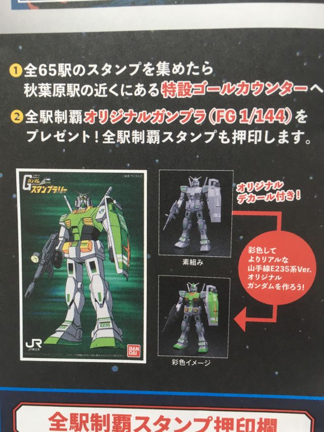 f:id:kiyoshi_net:20180114160015j:plain