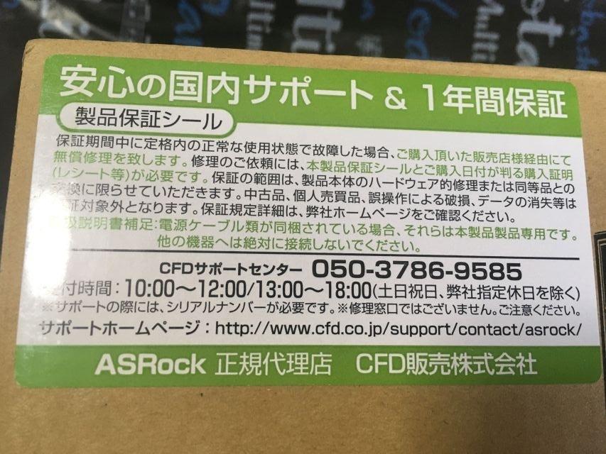 f:id:kiyoshi_net:20180127155546j:plain