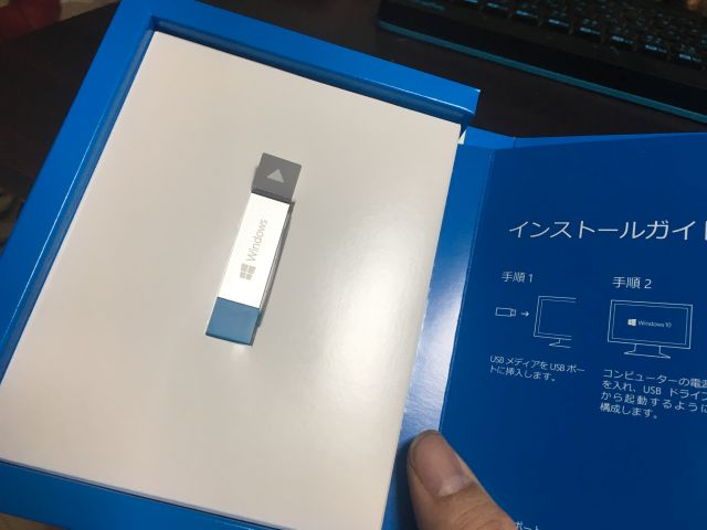 f:id:kiyoshi_net:20180128174452j:plain