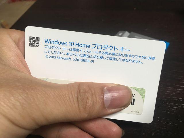 f:id:kiyoshi_net:20180128174538j:plain